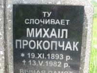 Macyna (86)