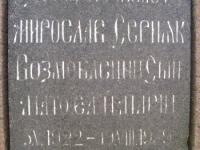Perehrymka (147)