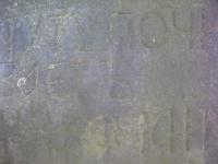 Perehrymka (151)
