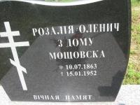 Perehrymka (137)