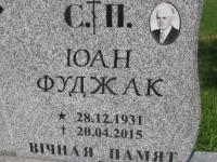 Perehrymka (155)