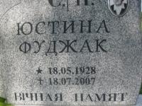 Perehrymka (156)