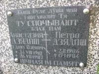 Perehrymka (157)
