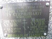 Perehrymka (158)