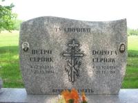 Perehrymka (162)