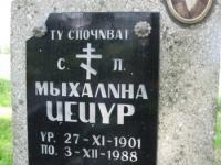 Perehrymka (163)