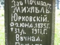 Perehrymka (167)