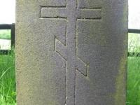 RopicaRuska (101)