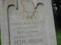 RopicaRuska (47)