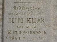 RopicaRuska (49)
