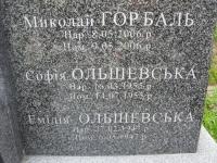 RopicaRuska (134)