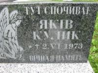 RopicaRuska (144)