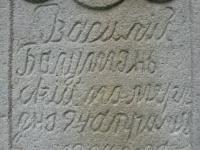 ZawadkaRym3 (51)