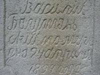 ZawadkaRym3 (52)