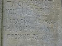 ZawadkaRym3 (63)
