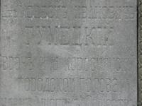 Ripnyk (69)