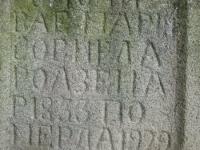 WolaCieklinska (74)