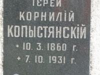 Zyndranowa (30)