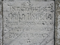 Zyndranowa (52)
