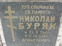 Zyndranowa (24)