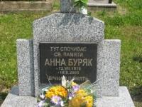 Zyndranowa (26)