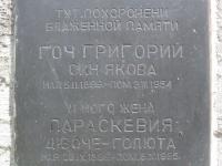 Zyndranowa (59)