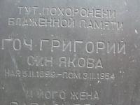 Zyndranowa (60)