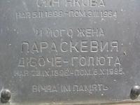 Zyndranowa (61)