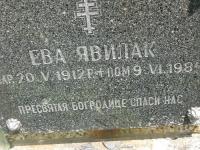 Zyndranowa (67)