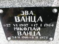 Zyndranowa (75)