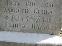 Krasna_058