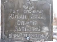Krasna_161