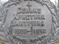 Krasna_191