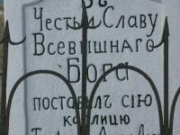 Krasna_248