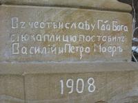 Krasna_262