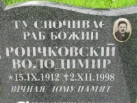 Kunkowa (105)