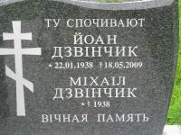 Kunkowa (109)
