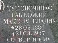 Kunkowa (110)