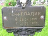 Kunkowa (114)
