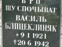 Kunkowa (120)