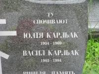 Kunkowa (127)