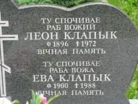 Kunkowa (128)