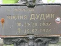 Kunkowa (130)