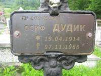 Kunkowa (131)