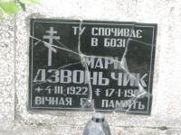 Kunkowa (133)