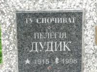 Kunkowa (134)