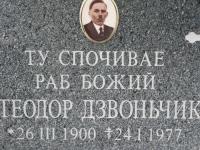 Kunkowa (138)
