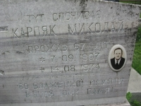 Kunkowa (142)