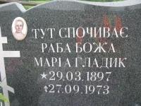 Kunkowa (144)