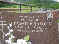 Kunkowa (146)